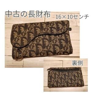 クリスチャンディオール(Christian Dior)の中古の長財布(財布)