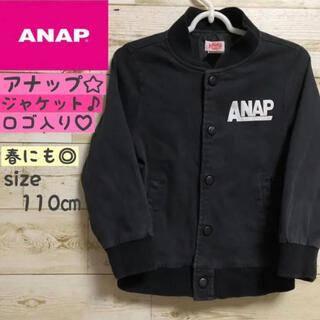 ANAP Kids - ★ANAP KIDS★ アナップ ジャケット アウター 上着 春にOK♪