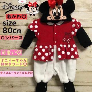 ディズニー(Disney)の激かわ♡ ミニーちゃん ロンパース 美品 コスプレ ディズニー(ロンパース)