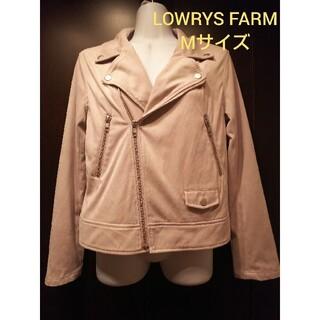 ローリーズファーム(LOWRYS FARM)の値下 ローリーズファーム フェイク スエード ジャケット ライトグレー(ライダースジャケット)