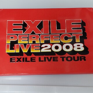 エグザイル(EXILE)のEXILE 2008年ツアーパンフレット(ミュージック)