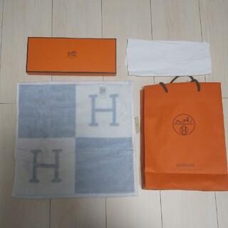 エルメス(Hermes)の 新品未使用 HERMES ハンドタオル 箱&袋つき(ハンカチ)
