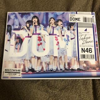 ノギザカフォーティーシックス(乃木坂46)の真夏の全国ツアー2017 FINAL! IN TOKYO DOME(完全生産限定(ミュージック)