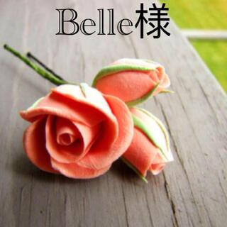 Belle様専用 ピンク ブラック M(その他)