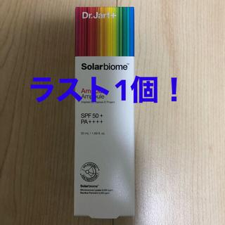 ドクタージャルト(Dr. Jart+)のドクタージャルト ソーラーバイオーム 50ml(日焼け止め/サンオイル)