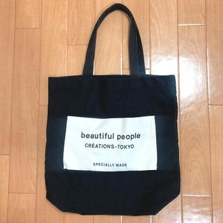 ビューティフルピープル(beautiful people)のbeautiful people ネームタグトートバッグ☆美品(トートバッグ)