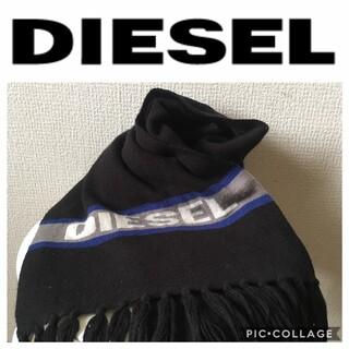 ディーゼル(DIESEL)のディーゼル☆ロゴ マフラー 黒色(マフラー)