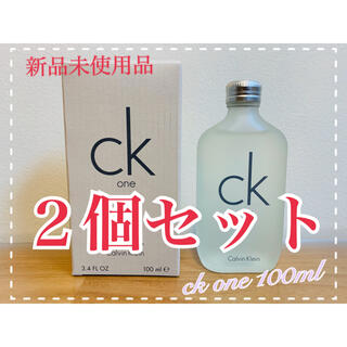シーケーカルバンクライン(ck Calvin Klein)のカルバンクライン CK-ONE(シーケーワン)(100mL)2本セット(ユニセックス)