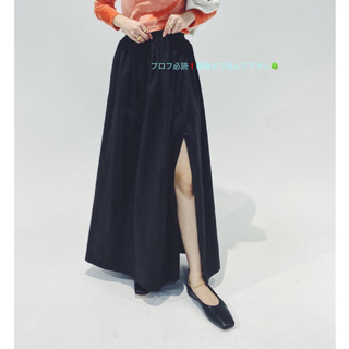 エディットフォールル(EDIT.FOR LULU)の今季完売 LULU💘スカートdrawer ROKU Shinzone HYKE(ロングスカート)