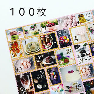 オリジナル デザインペーパー 切手柄 スイーツ ピンク A4 100枚(カード/レター/ラッピング)