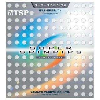 ティーエスピー(TSP)のTSP スーパースピンピップス(卓球)