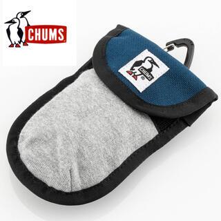 チャムス(CHUMS)の新品タグ付き CHUMS  アンティリレイアタックキーケース/キーコイン(キーホルダー)