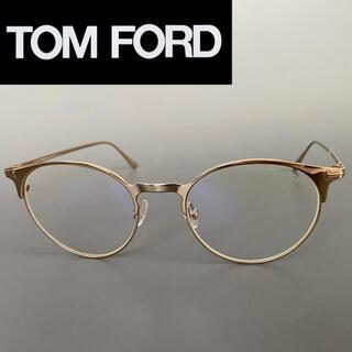 TOM FORD - トムフォード ゴールド メタル メガネ ボストン ブルーライト 金