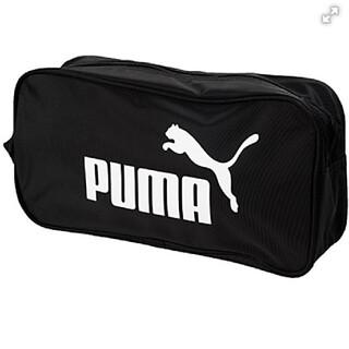 プーマ(PUMA)の未使用タグ付き PUMA プーマ シューズ ケース シュート バッグ 上靴入れ(その他)