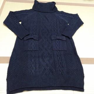 &LOVE 紺ネイビー ハイネックロングニットトップス セーター(ニット/セーター)