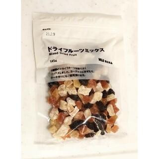 ムジルシリョウヒン(MUJI (無印良品))のドライフルーツミックス 無印(菓子/デザート)