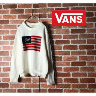 ヴァンズ(VANS)の【美品】VANS バンズ 星条旗 国旗 ニット セーター(ニット/セーター)