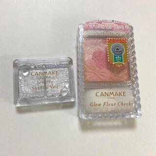 CANMAKE - CANMAKE チーク アイシャドウ