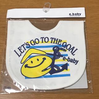 ベベ(BeBe)のスタイ よだれかけ e.baby(ベビースタイ/よだれかけ)