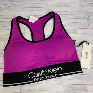 カルバンクライン(Calvin Klein)の新品 カルバンクライン スポーツブラ ブラトップ(ヨガ)