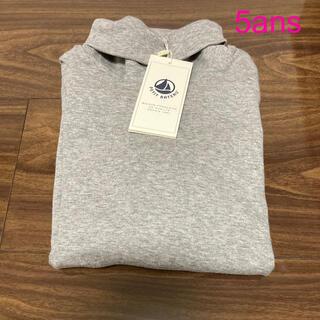 PETIT BATEAU - プチバトー 新品タグ付き長袖Tシャツ タートル グレー 5ans/110cm