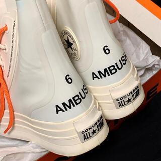 アンブッシュ(AMBUSH)のAMBUSH×CONVERSE 【レア】(スニーカー)