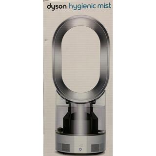 ダイソン(Dyson)のdyson hygienic mist MF01WS 超音波加湿器 (加湿器/除湿機)