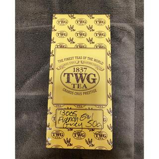 ★TWG FRENCH EARL GREY 50g★フレンチアールグレイ 茶葉★(茶)