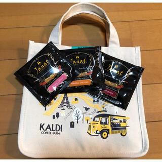 カルディ(KALDI)の紅茶バック  KALDI(トートバッグ)
