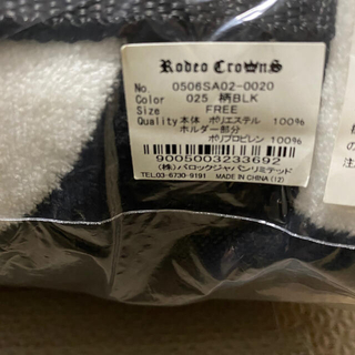 ロデオクラウンズワイドボウル(RODEO CROWNS WIDE BOWL)のロデオクラウンズ  rodeo crowns  ノベルティー 大判ブランケット(ノベルティグッズ)