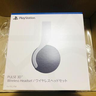 プランテーション(Plantation)のPS5 PULSE 3D ワイヤレスヘッドセット 充電ケーブル特典付き(ヘッドフォン/イヤフォン)