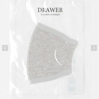 ドゥロワー(Drawer)のDrawer ドゥロワー  18Gニットファッション(その他)