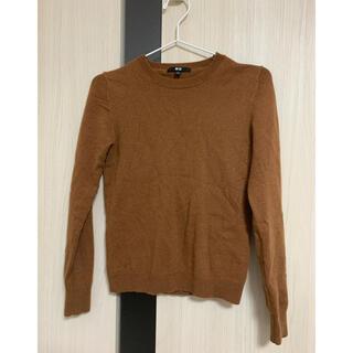 ユニクロ(UNIQLO)のユニクロカシミヤセーター(ニット/セーター)