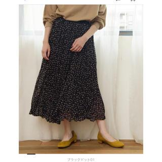 スタディオクリップ(STUDIO CLIP)のstudio CLIP  キャッチワッシャープリントスカート プリーツスカート(ロングスカート)
