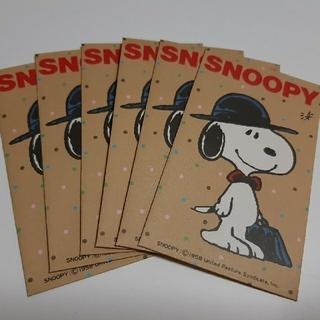 スヌーピー(SNOOPY)のポチ袋 スヌーピー(カード/レター/ラッピング)