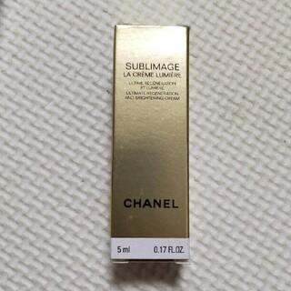 CHANEL - シャネル サンプル サブリマージュ クレーム