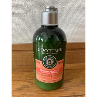 L'OCCITANE - 【新品未使用】ロクシタン ファイブハーブス コンディショナー