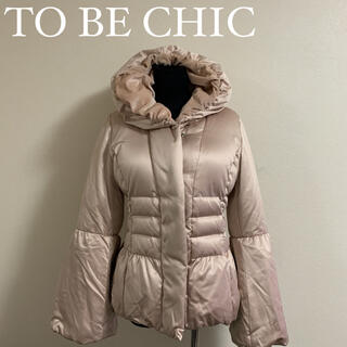 TO BE CHIC - TO BE CHIC トゥービーシック ショート丈 コート 40 ダウン