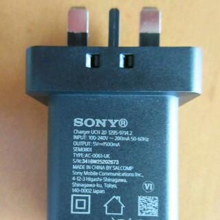 ソニー(SONY)の新品 SONY 海外用 USB充電器 ACアダプター コンセントアダプター(バッテリー/充電器)