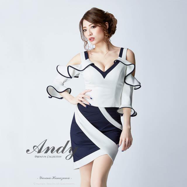 Andy(アンディ)のglamorousセトア レディースのフォーマル/ドレス(ナイトドレス)の商品写真