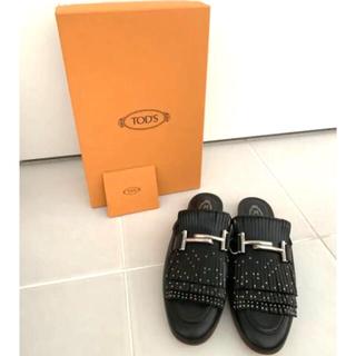 トッズ(TOD'S)の新品❗️ Tod's トッズ  ローファー ミュール サボサンダル(ローファー/革靴)