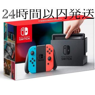 ニンテンドースイッチ(Nintendo Switch)の【新品】Nintendo Switch ネオン(家庭用ゲーム機本体)