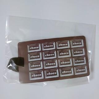 フェリシモ(FELISSIMO)のフェリシモ チョコレート ネームタグ ラゲッジタグ(旅行用品)