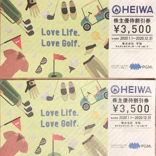 ヘイワ(平和)の【送料込み】平和 PGM 割引券 3500円券×2枚(ゴルフ場)