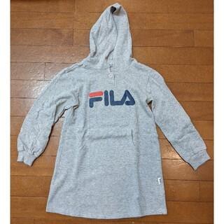 フィラ(FILA)のFILA ワンピース パーカー 140 グレー(ジャケット/上着)