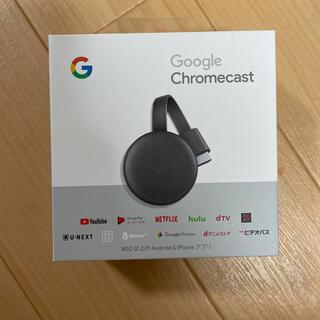 クローム(CHROME)のクロムキャスト(Google Chrom cast)専用(映像用ケーブル)