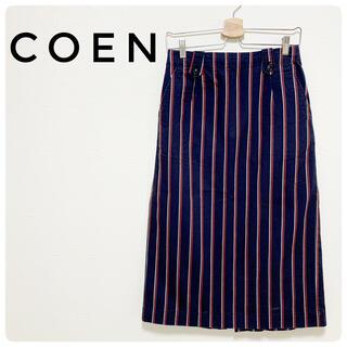 コーエン(coen)の【お洒落♡】coen コーエン ストライプ スカート M ネイビー(ロングスカート)