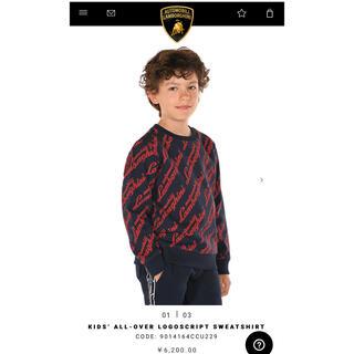 ランボルギーニ(Lamborghini)のランボルギーニ ロゴスウェットトレーナー 8歳(Tシャツ/カットソー)
