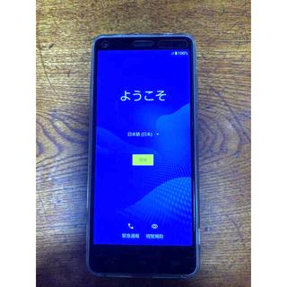 キョウセラ(京セラ)のBASIO 4 シャンパンゴールド(スマートフォン本体)