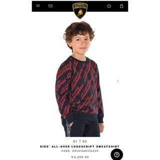 ランボルギーニ(Lamborghini)のランボルギーニ ロゴスウェットトレーナー 12歳(Tシャツ/カットソー)